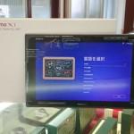 【京都屋質店】docomo Xi Xperia  Z2 Tablet SO-05F 買取ました。