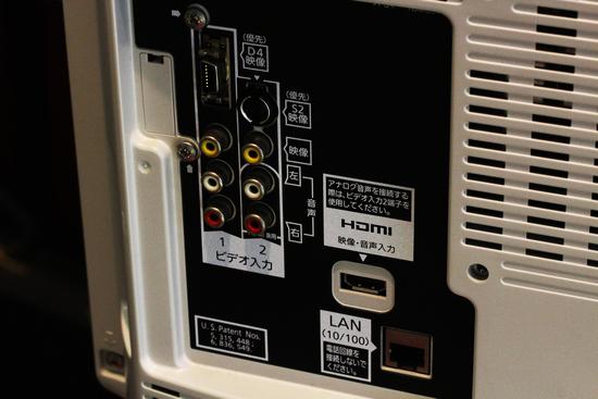 液晶テレビ TH-L17C1