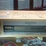 【京都屋質店】シャープ ブルーレイディスクレコーダー BD-W510買取ました。