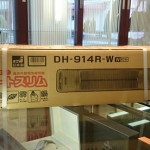【京都屋質店】新品の暖房器具買い取ります。