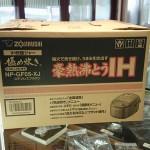 [京都屋質店]象印  極め炊き IH炊飯器 3合炊き NP-GF05 を買取ました。