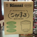Rinnai リンナイ ガス炊飯器 こがまる RR-055V 5.5合炊き 買取ました。