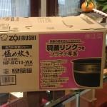 象印 ZOJIRUSHI  極め炊き 圧力IH炊飯器 5.5合NP-BC10-WA 買取ました。