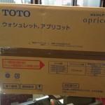 TOTO  ウォシュレット アプリコット TCF4831 #NW1 買取ました。
