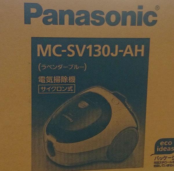 パナソニック mc-sv130