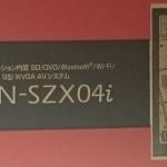 滋賀 京都 カーナビ 富士通テン イクリプス AVN-SZX04i 買取ました。