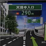 滋賀 京都 カロッツェリア カーナビ 楽ナビ AVIC-RW09 買取いたしました。