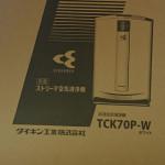 滋賀 京都 ダイキン 加湿ストリーマ空気清浄機 TCK70P買取ました。