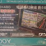 滋賀 京都 オービス警告機能搭載 カーナビ La Rose  A700Y 買取ました。