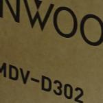 滋賀 京都 ケンウッド 彩速ナビ MDV-D302 買取ました。