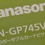 滋賀 京都 パナソニック ゴリラ SSDカーナビゲーション CN-GP745VD 買取ました