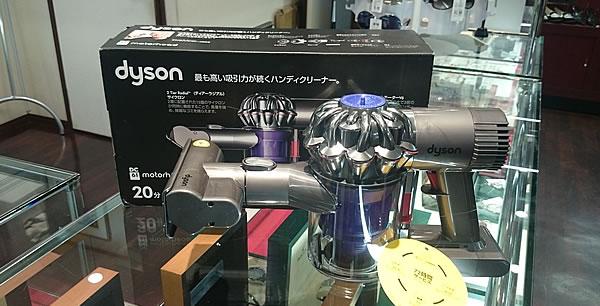 ダイソン DC61