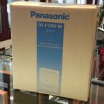 滋賀 京都 パナソニック セラミックファンヒーター DS-F1204-W 買取ました。
