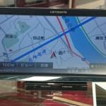 滋賀 京都 カロッツェリア カーナビ 楽ナビ AVIC-MRP009 買取ました。