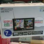 京都 滋賀 大津 草津 彦根 DIANAVI カーナビ DNK-7615J買取ました。
