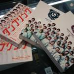 京都 滋賀 大津 草津 彦根 ブルーレイ DVD買取ります!