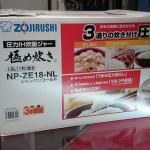 京都 滋賀 大津 草津 彦根 象印 圧力IH炊飯ジャー NP-ZE18-NL 買取ました。