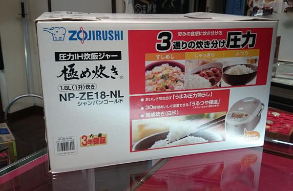 NP-ZE18 炊飯ジャー買取