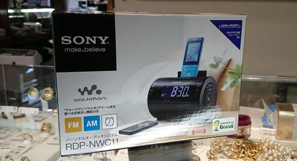 sony RDP-NWC11買取