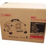 京都 滋賀 大津 草津 彦根 マキタ 高耐久ハンディコンプレッサ買取ました。