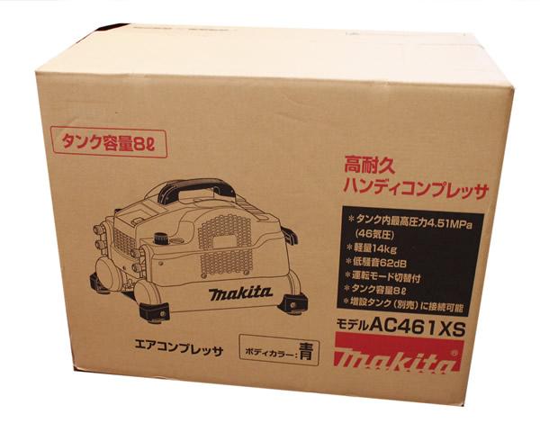 マキタ コンプレッサ AC461XS