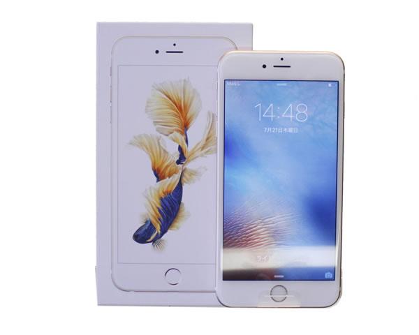 iphone6s puls買取