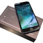 京都 滋賀 大津 草津 アップル iPhone7 アイフォン 256GB MNCV2J/Aを買取致しました。