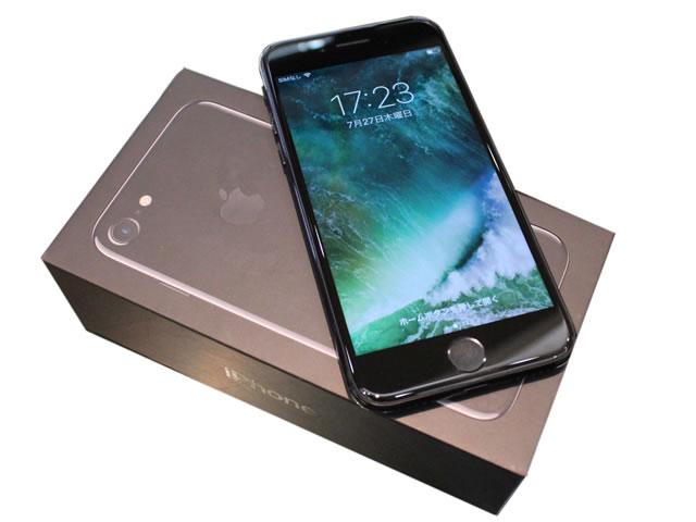 iPhone7 256GB 買取