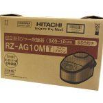 最高1.2気圧の圧力炊きでシャッキリなお米が炊ける炊飯器 RZ-AG10M買取りました。