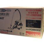 バッテリ動作とAC100V動作を作業に合わせて選べる業務用掃除機!