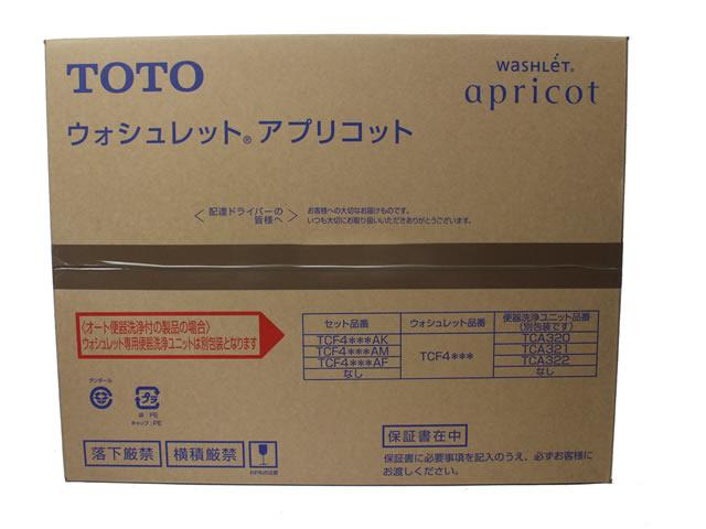 TOTO アプリコット TCF4723 便座