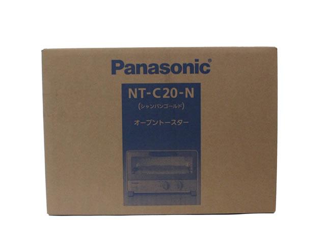 NT-C20-N