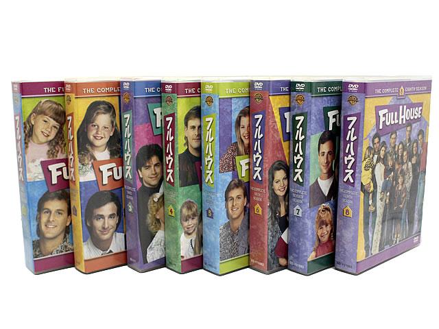 フルハウス DVDBOX