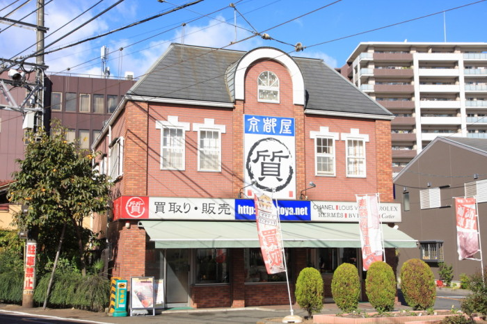 京都屋 (5)
