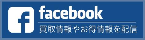 京都屋 フェイスブック