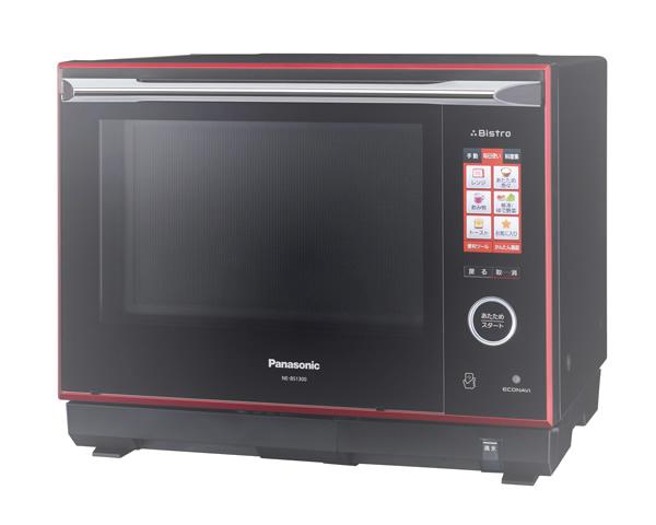 Panasonic パナソニック ビストロ NE-BS1300買取