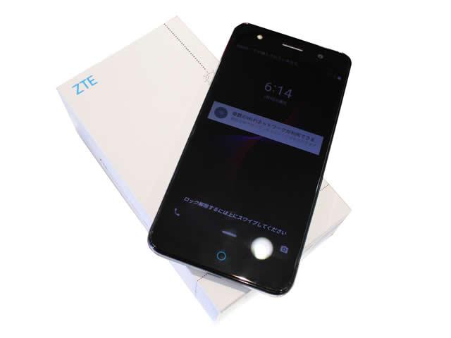 ZTE-BLADE-V7[1]買取り