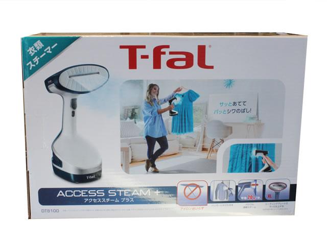 t-fal アクセススチーム プラス