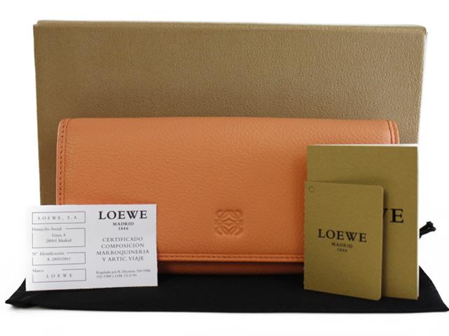 滋賀県ロエベを購入した商品の紹介ページです