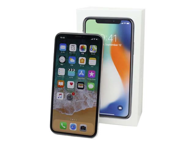 iphoneX買取り