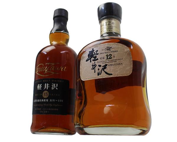 メルシャン ウイスキー 軽井沢 買取