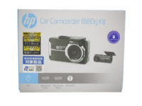 hp car camcorder f880g kit