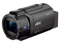 SONY FDR-AX45
